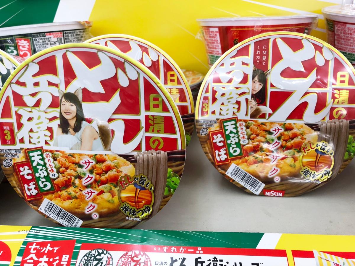 2017 Japan SnackReports